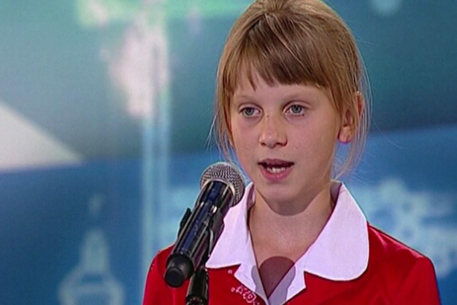 Klaudia Kulawik fot. screen TVN
