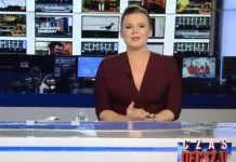 Anna Seremak-Frątczak zaliczyła wpadkę na wizji Źródło: TVN24